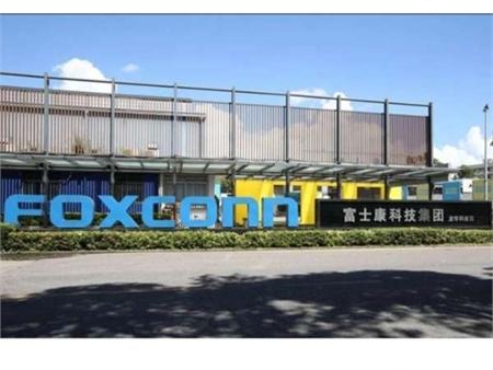 """Kế hoạch tổ chức Hội thảo giới thiệu chương trình """"Liên kế đào tạo và tuyển dụng lớp kỹ sư chuyên ban của Tập đoàn KHKT Hồng Hải (Foxconn) dành cho SV Đại học khóa 12"""